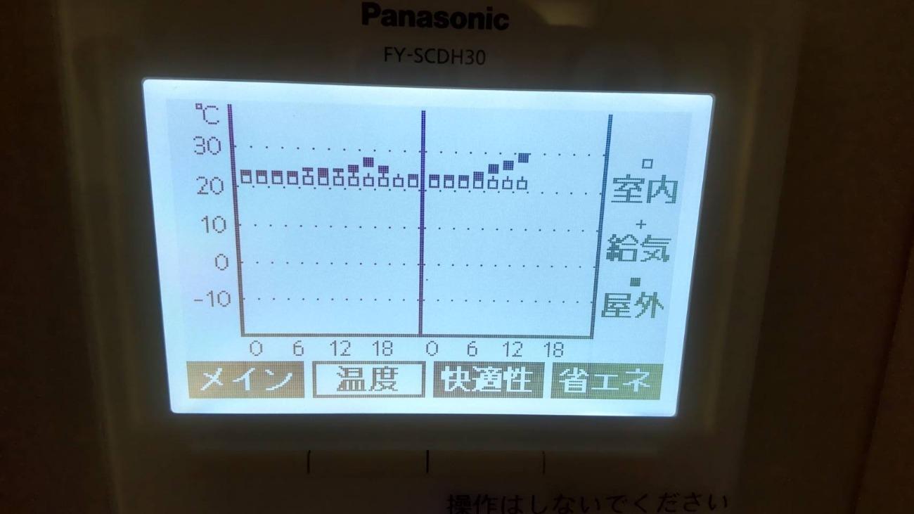 室内快適__2_.jpg