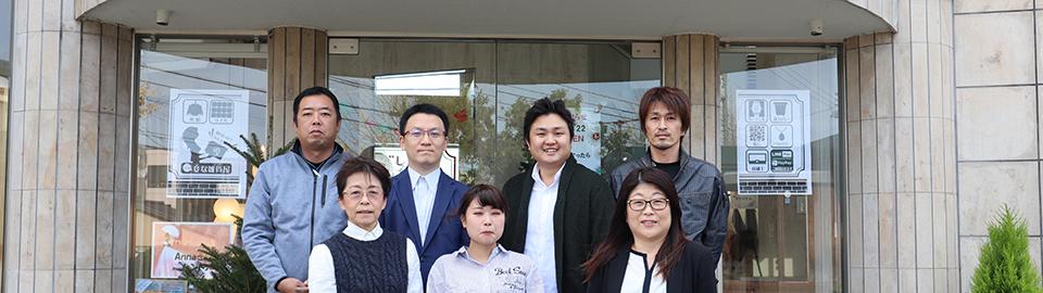 金沢・加賀で置き鉢のレンタル・カーテンの取付・ちょっとしたリフォームなら、アールジェイ