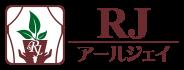 RJ-アールジェイ|金沢市・加賀市で庭の草刈りや剪定・観葉植物のレンタルを手がける会社